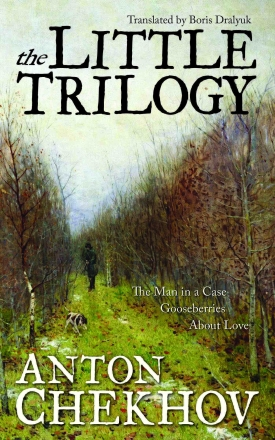 Little Trilogy Cover