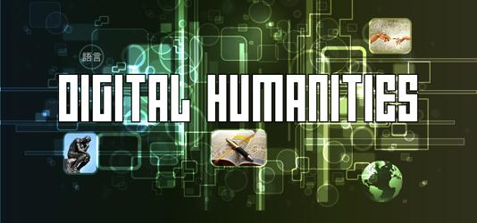 DigitalHumanities_weblogo